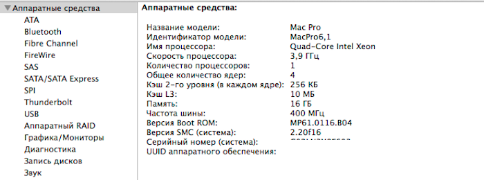 MacPro-PC
