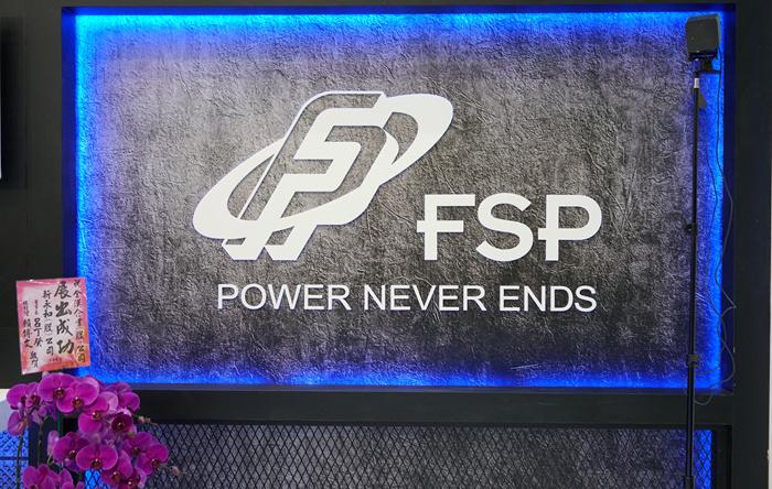 FSP Computex 2016