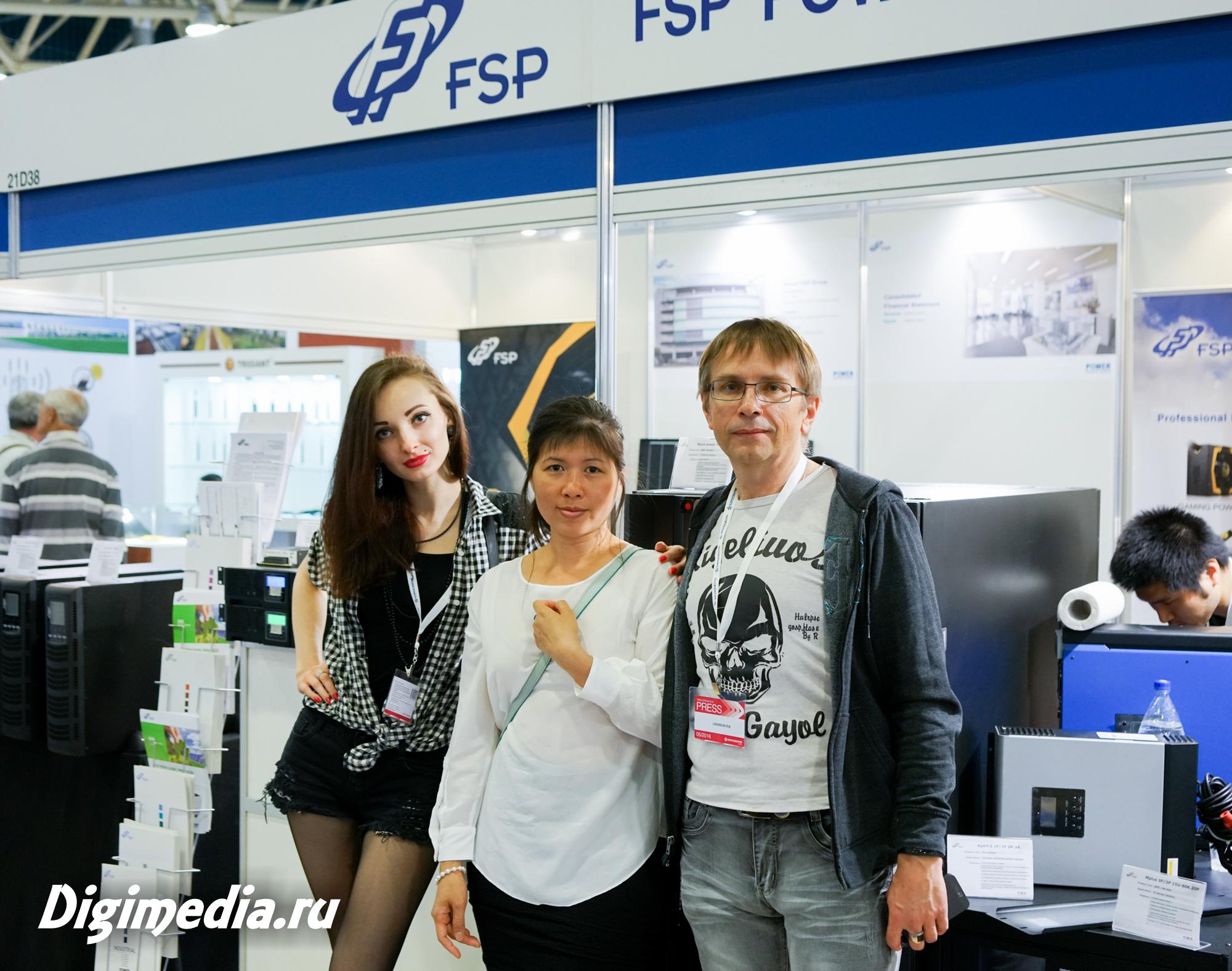 FSP Galleon